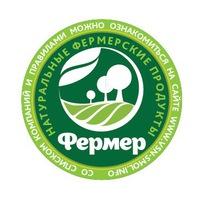ЭКОРЫНОК ФЕРМЕР интернет-магазин Смоленск
