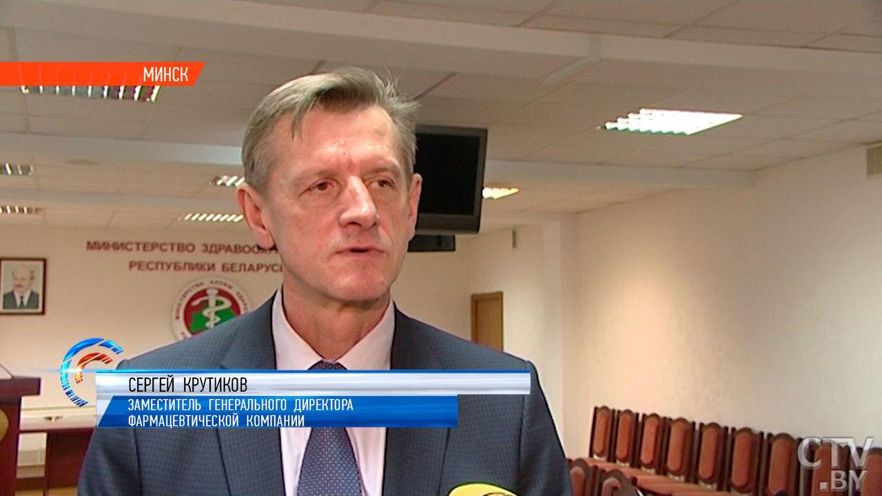 Белорусские лекарства стали дешевле на1%