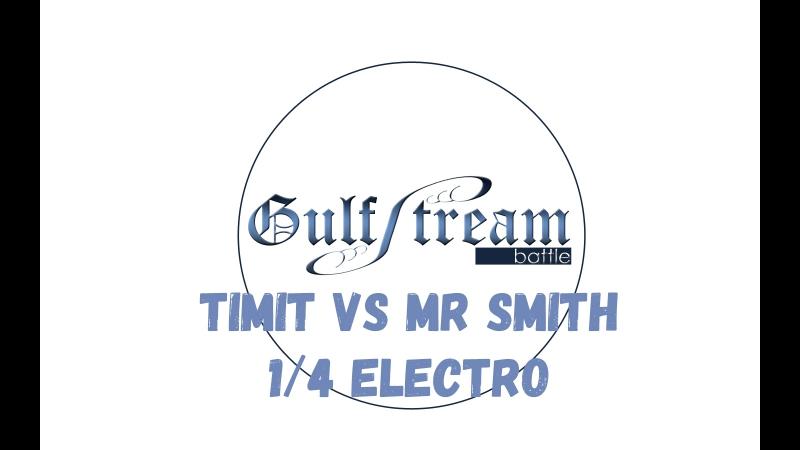 Timit() vs Mr Smith 1/4 Electro Gulf Stream Battle