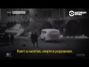 Смотри в оба: советско-финская война глазами западных СМИ