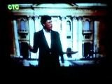 Patrizio Buanne-On An Evening In Roma (СТС)