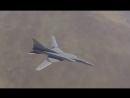 Ту-22М3 ВКС России ОРУЖИЕ ПРЕВОСХОДСТВА НАД США vk/aleksandr_aivenengo_tv