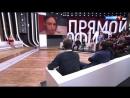 Что скажет Сергей Семёнов Диане Шурыгиной в Прямом эфире_ Андрей Малахов. Прямой_HD