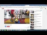 Тренер Анастасия Бабакова. программа тренировок ЖЕНСКАЯ ТРЕНИРОВКА ЯГОДИЦ2