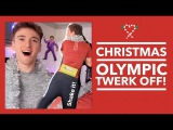 THE CHRISTMAS OLYMPIC CHALLENGE  TWERK OFF ft. Matty Lee  Tom Daley