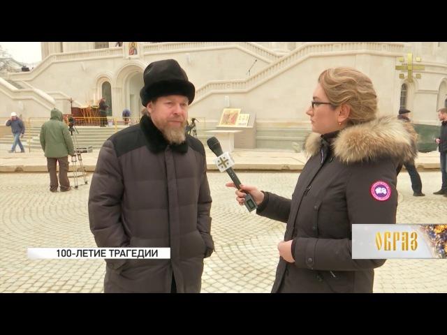 ЭКСКЛЮЗИВ: Епископ Тихон (Шевкунов) о столетии крушения русской монархии