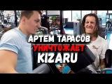 АРТЕМ ТАРАСОВ УНИЧТОЖАЕТ КИЗАРУ / KIZARU стал качком [Рифмы и Панчи]