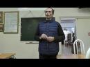 И.Н. Афонин дополняет рассказ о методе Г.А. Шичко
