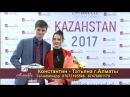 Армель в Казахстане! Открытие представительства в г.Астана!Как это было