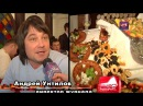 Pro-News 49 - IMC Group Рестораны (RUS) (19.12.09)