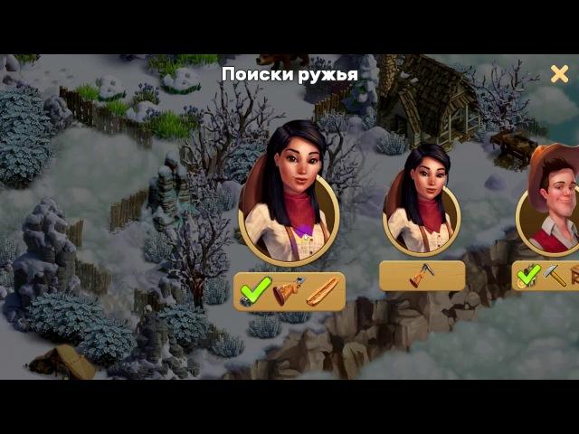 Klondike Adventures - Snow Pass ( Снежный перевал ( Мобильный Клондайк) 6