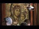 МИСТИФИКАЦИЯ - 2 (Где был на самом деле библейский Иерусалим) часть првая