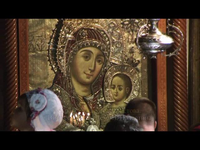 МИСТИФИКАЦИЯ 2 Где был на самом деле библейский Иерусалим часть првая