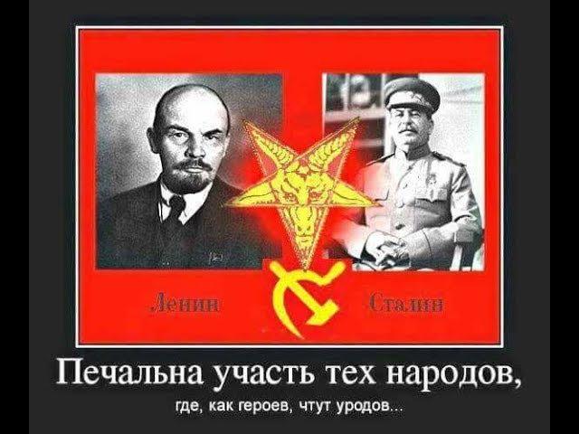 Запрещённая информация которую должен знать каждый Борис Миронов Пора жить по правде