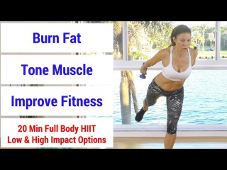 HIIT #60: 20 minute full body HIIT workout to burn fat, build muscle, & increase fitness