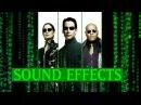 The Matrix -- Sound Effects Supercut