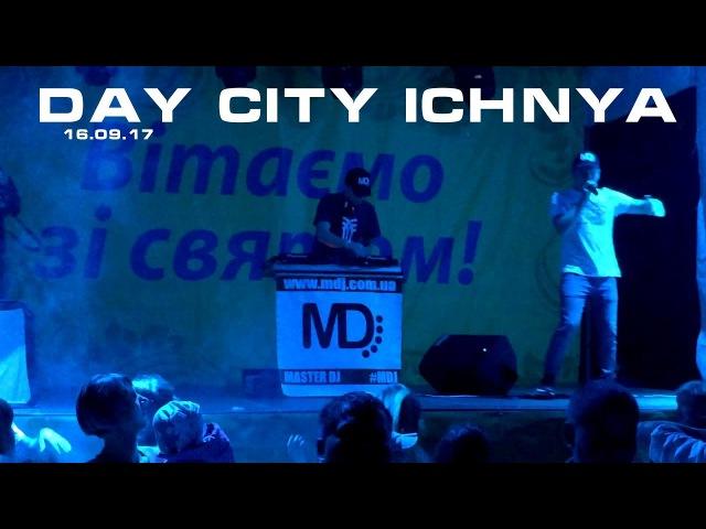 City Day Ichnya MDJ 16.09.17