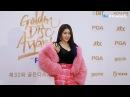 Suran @ The 32nd Golden Disc Awards Red Carpet