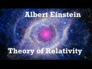 Albert Einstein Theory of Relativity - FULL Audio Book - Quantum Mechanics - Astrophysics