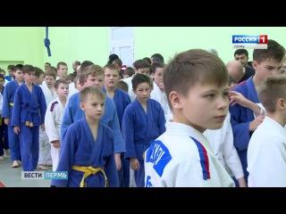 В Перми вспомнили юного дзюдоиста Александра Смелова