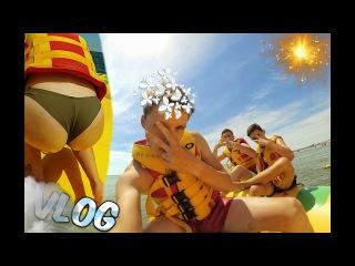 VLOG: Приехали в ЖП, батутный остров и телочки)