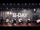 아이콘(iKON) 벌떼(B-DAY) 안무연습영상 Dance Cover