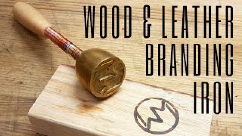Making a Wood Leather Branding Iron
