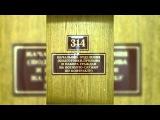 1164. Брежнев вместо Путина - 314 кабинет
