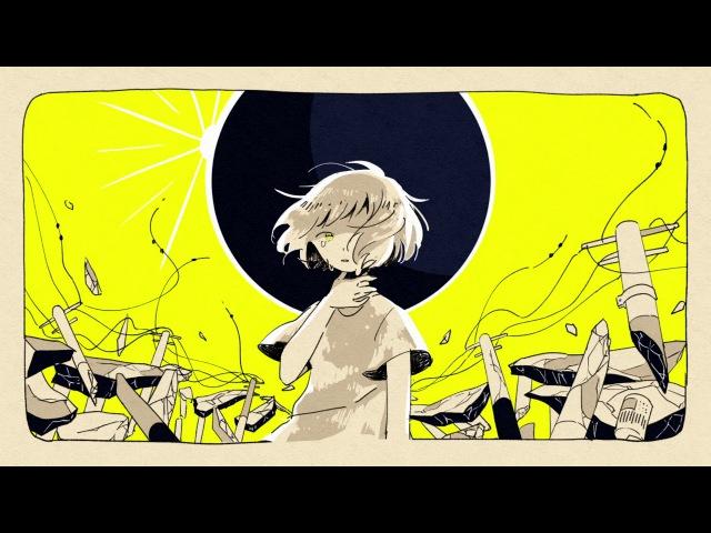 マイ・ディスカバリィ / しーくん feat. flower【Official】