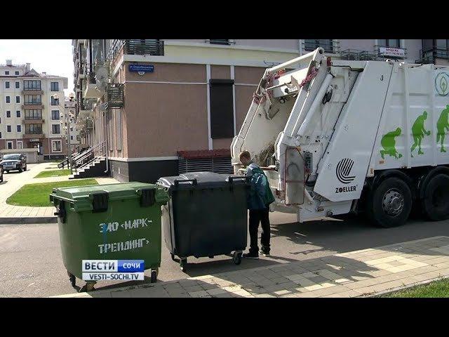 За год количество вывозимого из Сочи мусора увеличилось на 20 %