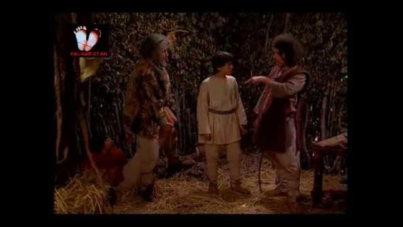Prince of Alaan Land Bastinado scene 2