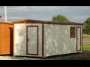 Бытовка металлическая, с двухъярусной кроватью, цена в Лен. обл. 66.400