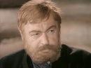 эпизод сериала Вечный зов СССР 1973-1983
