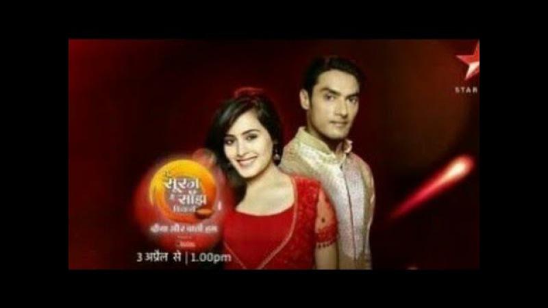 Tu Sooraj Main Saanjh Piya Ji STAR PLUS Part - 24 (2)