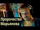Дмитрий Марьянов А когда актеры умирают