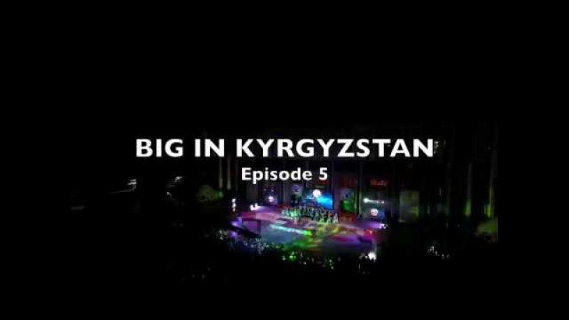 Leo Rojas - Big in Kyrgyzstan EP 5 (German - Engl. Subtitle)