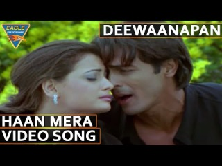 Deewaanapan Hindi Movie || Haan Mera Video Song || Arjun Rampal, Dia Mirza || Eagle Hindi Movies