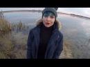 Экстремальная рыбалка в Беларуси водохранилище Михайловка ледокол Юля и подводные съемки