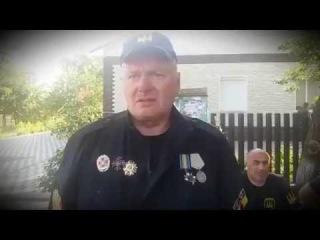 Командир батальона Нацгвардии Украины не захотел быть