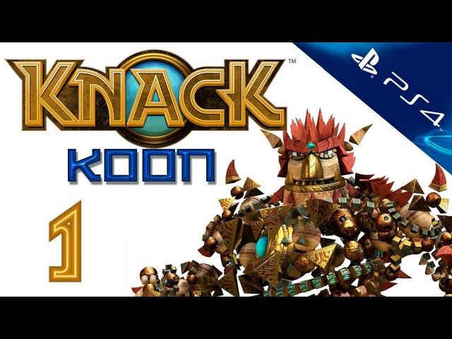 Knack Прохождение игры на русском Кооператив 1 PS4 Нэк смотреть онлайн без регистрации