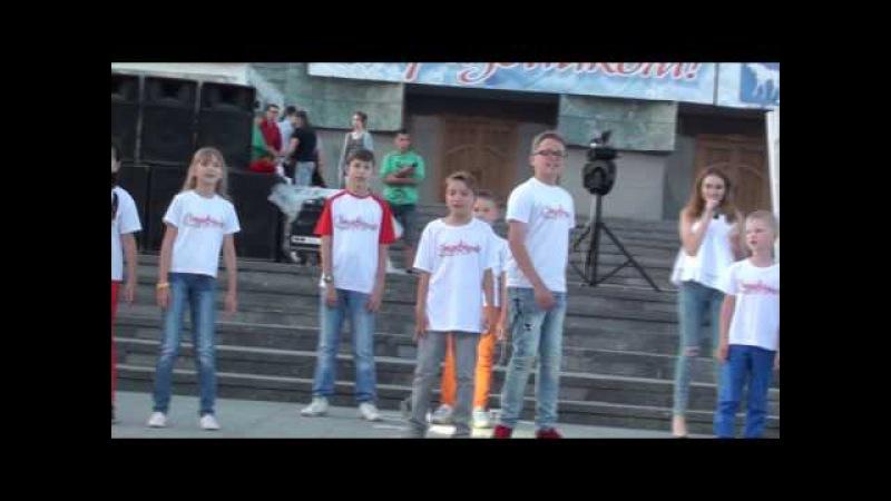 ЗВУКОГРАД День города Рузеля Якупова и дети судии Звукоград