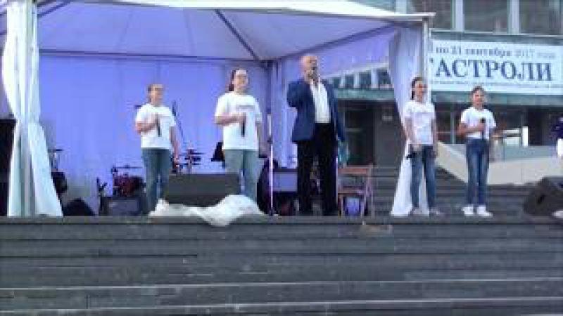 ЗВУКОГРАД День города Александр Швед и ансамбль Звуки радуги