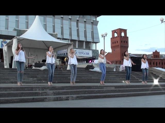ЗВУКОГРАД День города ансамбль Тоника