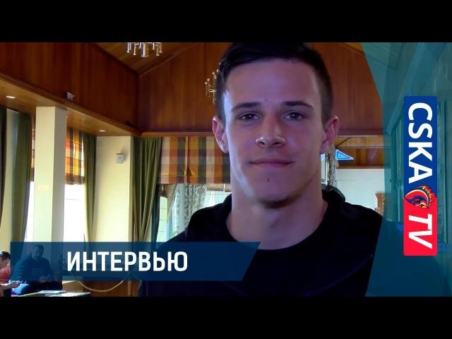 Кристиян Бистрович первое интервью