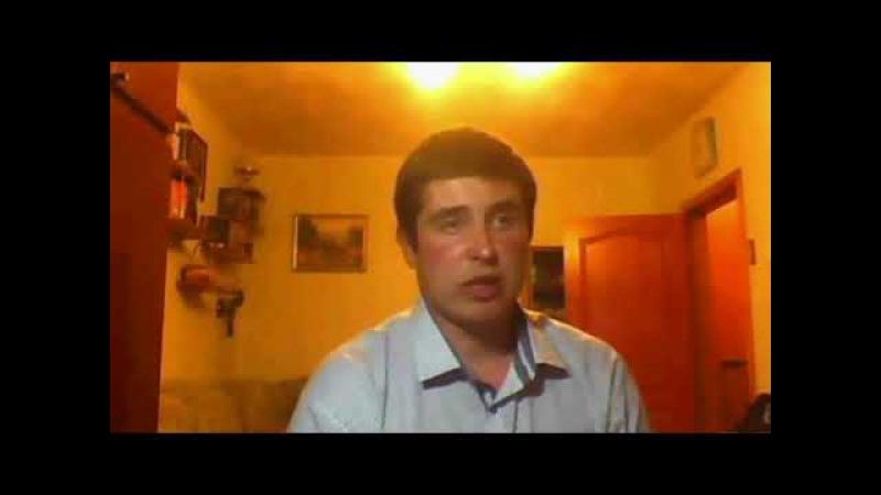 Признание вора из Полтавы Кудрявцева Валерия