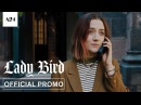 Lady Bird Perfect Official Promo HD A24