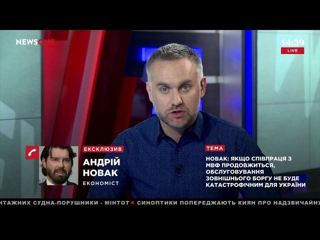 Новак: госбюджет 2018 – это бюджет долгов и приватизационных фантазий 18.09.17