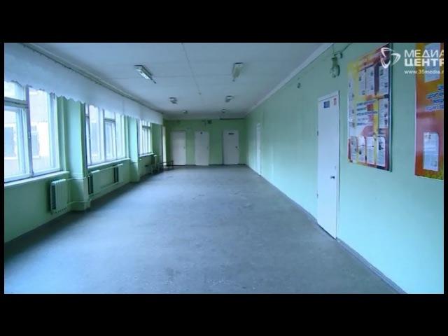 25 классов в череповецких школах закрыты на карантин по пневмонии
