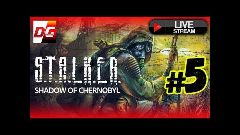 S.T.A.L.K.E.R - Тень Чернобыля! 5. Встреча с доктором, дорога на Припять.