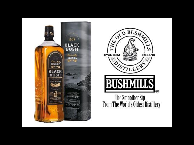 Bushmills Black Bush, купажированный ирландский виски.